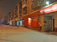 Екатеринбург, улица Белинского, дом 152 к.1. многоквартирный дом