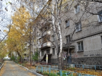 Yekaterinburg, Belinsky st, house 152 к.2. Apartment house