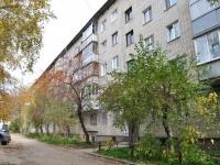 Екатеринбург, улица Белинского, дом 152 к.3. многоквартирный дом