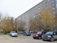 Yekaterinburg, Belinsky st, house 154. Apartment house