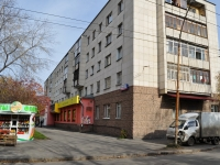 Yekaterinburg, Belinsky st, house 157. Apartment house