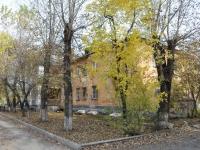 Yekaterinburg, Belinsky st, house 163А. Apartment house