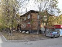 叶卡捷琳堡市, Belinsky st, 房屋 163Б. 公寓楼