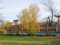 Yekaterinburg, boarding school №139 , Belinsky st, house 163