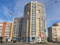 Yekaterinburg, Belinsky st, house 177. Apartment house