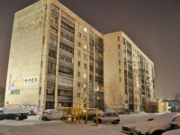 Yekaterinburg, Belinsky st, house 179. Apartment house