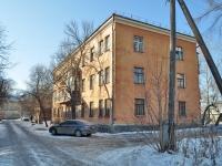 叶卡捷琳堡市, Belinsky st, 房屋 181А. 公寓楼