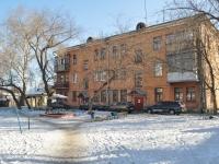 Екатеринбург, улица Белинского, дом 181А. многоквартирный дом