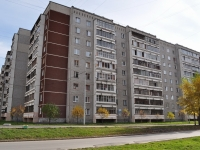 Yekaterinburg, Belinsky st, house 182. Apartment house with a store on the ground-floor