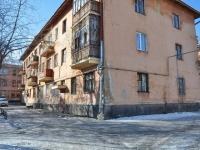 Екатеринбург, улица Белинского, дом 183А. многоквартирный дом