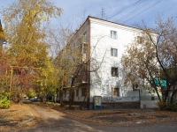 Yekaterinburg, Belinsky st, house 190. Apartment house