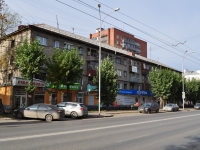 neighbour house: st. Belinsky, house 200А. Apartment house with a store on the ground-floor