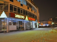 Yekaterinburg, Belinsky st, house 222. Apartment house with a store on the ground-floor