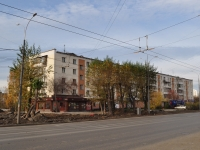Yekaterinburg, Belinsky st, house 232. Apartment house with a store on the ground-floor