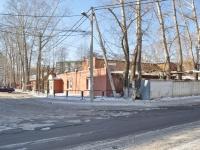 Yekaterinburg, Belinsky st, house 246/2. store