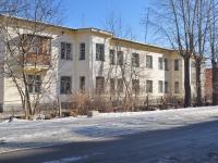 Yekaterinburg, Belinsky st, house 250А. Apartment house