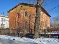 Yekaterinburg, Belinsky st, house 250Б. Apartment house