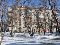 叶卡捷琳堡市, Belinsky st, 房屋 250В. 公寓楼