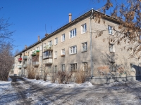 Yekaterinburg, Belinsky st, house 254. Apartment house