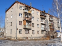 Yekaterinburg, Belinsky st, house 258. Apartment house