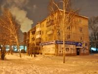 叶卡捷琳堡市, Belinsky st, 房屋 258. 公寓楼