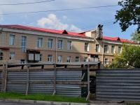 Екатеринбург, улица Белинского, дом 163В. банк