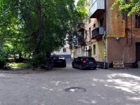 叶卡捷琳堡市, Belinsky st, 房屋 165. 公寓楼