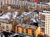 叶卡捷琳堡市, Belinsky st, 房屋 165А. 公寓楼