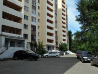 Yekaterinburg, Belinsky st, house 165Б. Apartment house