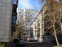Екатеринбург, улица Белинского, дом 165В. многоквартирный дом