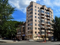 neighbour house: st. Belinsky, house 165В. Apartment house