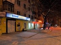 Екатеринбург, улица Белинского, дом 167. многоквартирный дом