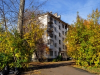 Yekaterinburg, Belinsky st, house 167. Apartment house