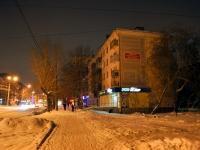 叶卡捷琳堡市, Belinsky st, 房屋 167. 公寓楼