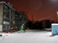 叶卡捷琳堡市, Belinsky st, 房屋 169. 公寓楼