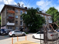 Yekaterinburg, Belinsky st, house 169. Apartment house