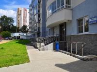 Yekaterinburg, Belinsky st, house 169А. Apartment house