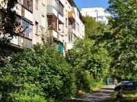 Екатеринбург, улица Белинского, дом 169Б. многоквартирный дом