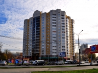 Екатеринбург, улица Белинского, дом 171. многоквартирный дом