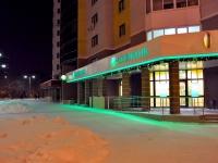 Yekaterinburg, Belinsky st, house 171. Apartment house
