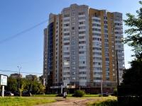 neighbour house: st. Belinsky, house 171. Apartment house