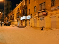 Yekaterinburg, Belinsky st, house 173. Apartment house