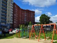 Yekaterinburg, Belinsky st, house 175. Apartment house