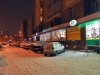 叶卡捷琳堡市, Belinsky st, 房屋 180. 公寓楼