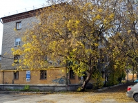 Yekaterinburg, Belinsky st, house 188А. Apartment house