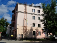 Yekaterinburg, Belinsky st, house 198. Apartment house with a store on the ground-floor