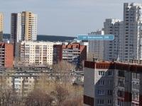 Екатеринбург, улица Белинского, дом 206. многоквартирный дом