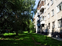 Yekaterinburg, Belinsky st, house 218/2. Apartment house