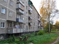Yekaterinburg, Belinsky st, house 220 к.3. Apartment house