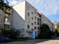 neighbour house: st. Belinsky, house 220 к.4. Apartment house